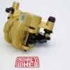 PINZA FRENO TRASERO MB-D G 125 E4/E5